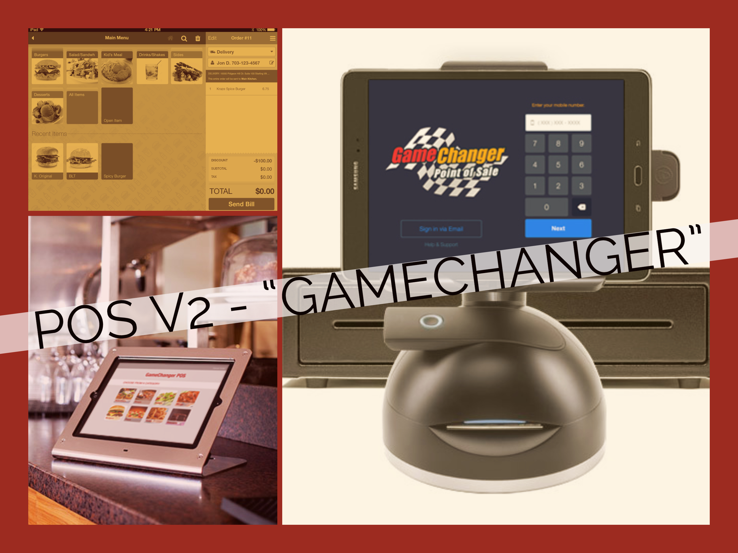 Project GameChanger POS (v2)